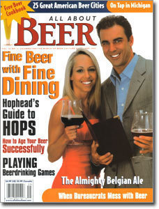 all_about_beer_magazine_pic.jpg