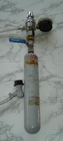 Soda_Stream_Bottle_1.JPG